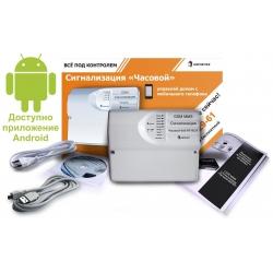 Часовой 8x8-RF BOX - 3G MMS Сигнализация
