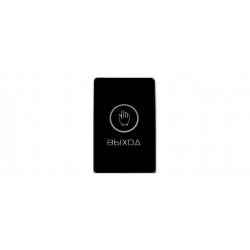 Strazh SR-BP11L - Кнопка выхода сенсорная