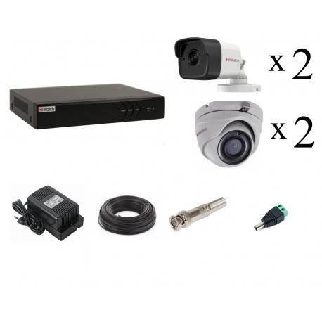 Комплект HiWatch 5мп для помещений и улицы на 4 камеры