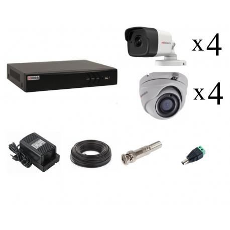 Комплект HiWatch 5мп для помещений и улицы на 8 камер