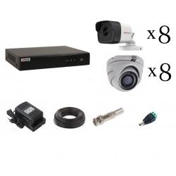 HiWatch 5мп для помещений и улицы на 16 камер