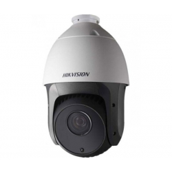 HikVision DS-2DE5220I-AE - IP камера уличная 2 Мп скоростная поворотная