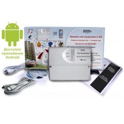 Умный часовой - 8x8-RF BOX - GSM Сигнализация