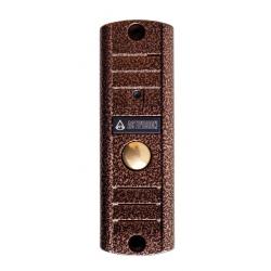 Activision AVP-508 (черный) - вызывная панель видеодомофона