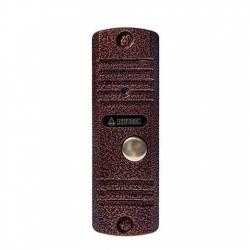 Activision AVC-105 - вызывная панель аудиодомофона