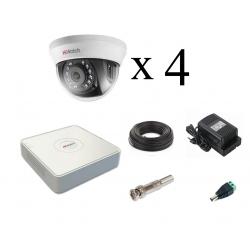 Комплект HiWatch 720p для помещений на 4 камеры