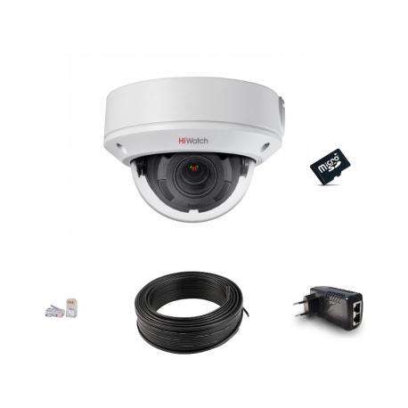 HiWatch (4MP) на 1 камеру