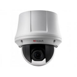 HiWatch DS-T245 - 2Мп внутренняя скоростная поворотная HD-TVI камера