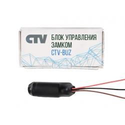CTV-BUZ - Блок управления замком
