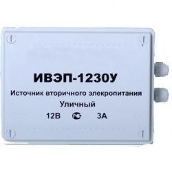 ИВЭП-1230У - уличный источник электропитания