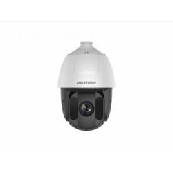 Hikvision DDS-2DE5425IW-AE(S5) - 4Мп уличная скоростная поворотная IP-камера с ИК-подсветкой до 150м
