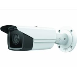 HiWatch IPC-B542-G2/4I - 4 Мп цилиндрическая IP-камера с с EXIR и фиксированным объективом