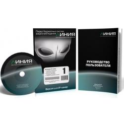 Линия IP 1, Цифровая система видеоконтроля