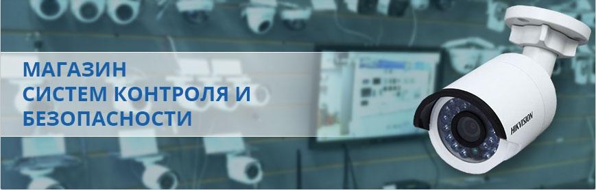 Магазин видеонаблюдения в Рязани